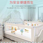 嬰兒童床 圍欄寶寶防摔防護欄垂直升降床邊護欄桿 伊韓時尚