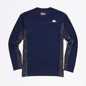 KAPPA義大利時尚吸濕排汗型男彩色長袖衫~丈青 深灰麻花 湖水藍