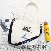 女包日韓文藝帆布包斜挎包簡約 易樂購生活館