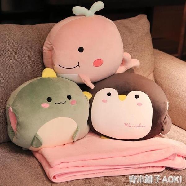 暖手抱枕被子兩用靠墊辦公室午睡枕頭汽車沙發靠枕空調毯子三合一ATF 青木鋪子