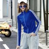 棒球外套初秋短外套女2020新款潮ins春秋女裝寬鬆韓版棒球服短款運動上衣 雙11 伊蘿