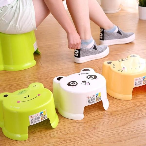 [超豐國際]客廳可愛塑料凳小凳子腳凳防滑凳兒童板凳寶寶矮凳卡通圓凳