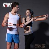 健身器材8字拉力器家用運動減肥瘦身多功能