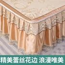 涼席床裙冰絲席三件套1.8m床夏季可水洗可折疊空調軟席草席子1.5YXS 【全館免運】