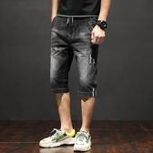 快速出貨 夏季 牛仔短褲男薄款破洞大尺碼 馬褲彈力繫帶休閒中褲七分褲
