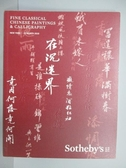 【書寶二手書T9/收藏_PLF】Sotheby s_Fine Classical Chinese…2019/3/22