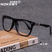 (百貨週年慶)鏡架新品復古眼鏡架男明星款超大黑框可配眼鏡女大臉全框眼鏡架潮