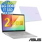 【現貨】ASUS VivoBook S1...