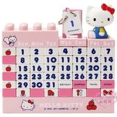 ♥小花花日本精品♥ Hello Kitty 積木 萬年曆萬年曆 年曆日曆木製桌上型萬年曆粉側姿60145901