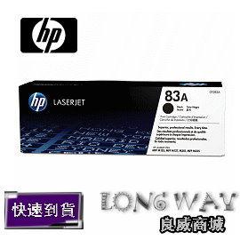 HP CF283A 原廠黑色碳粉匣 ( 適用HP LaserJet Pro MFP M125/M127/M201/M225 )