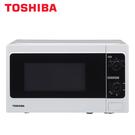 [TOSHIBA 東芝]20公升 旋鈕式料理微波爐 MM-MM20P(WH)