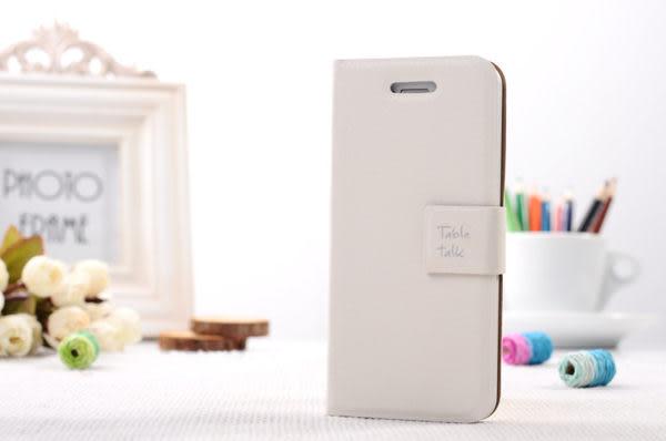 免運+任二件$900 talk 蘋果iPhone 5超薄皮套 手機殼