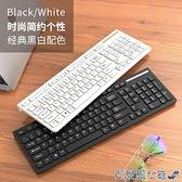 機械鍵盤 冰狐有線靜音鍵盤USB筆記本臺式電腦家用辦公鍵盤網吧游戲防水 快速出貨
