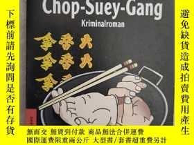 二手書博民逛書店JURGEN罕見ALBERTS Die Chop-Suey-GangY25624 WILHELM HEYNE