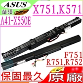 ASUS電池(原廠)-華碩電池  A41-X550E,F751LA,F751LB,F751LJ,F751LK,F751LN,F751L,K750電池,K751電池