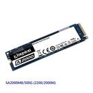 新風尚潮流 【SA2000M8/500G】 金士頓 固態硬碟 500GB A2000 SSD M.2 2280 NVMe NGFF eDrive TCGOpal