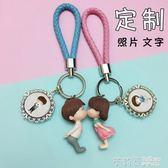 情侶鑰匙扣掛件一對女韓國可愛創意簡約DIY手工定制照片雙面禮物  茱莉亞嚴選