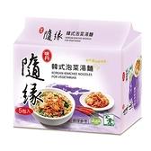 味丹隨緣韓式泡菜湯麵75g x5【愛買】