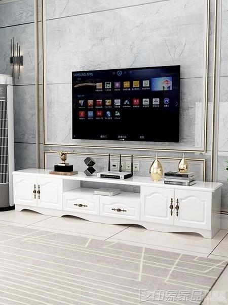 電視櫃 電視櫃小戶型現代簡約客廳家具套裝北歐伸縮電視機櫃簡易 印象家品