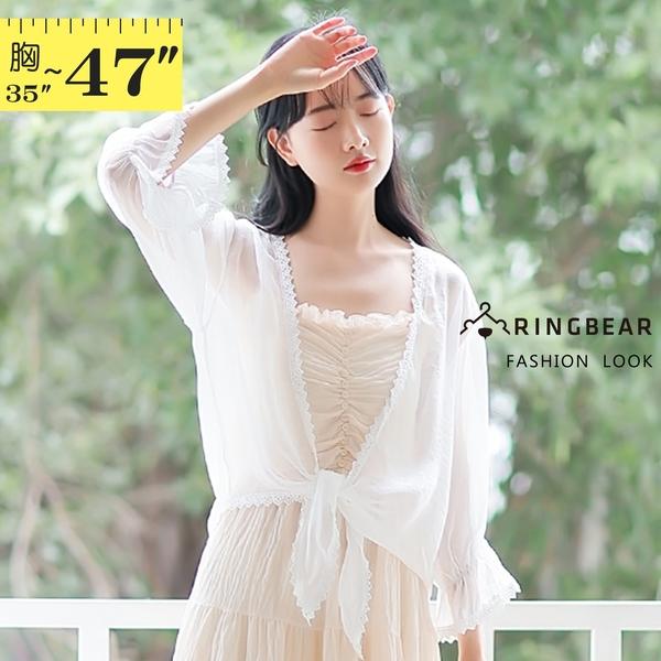 罩衫外套--簡約浪漫雪紡短版蕾絲花邊渡假防曬外套(白L-3L)-J278眼圈熊中大尺碼◎