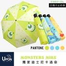 迪士尼獨家防曬自動傘-大眼仔 / 卡通傘 摺疊傘 Upon雨傘