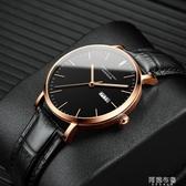 手錶 新款正品卡詩頓手錶男概念全自動機械錶時尚真皮超薄防水男錶 阿薩布魯