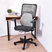 凱堡 Aniki全網高背T字型扶手辦公椅/電腦椅(送網腰腰靠) 書桌椅 椅子 職員椅【A14084】