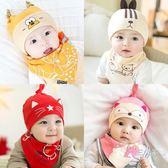 嬰兒帽子0-3-6-12個月秋冬嬰幼兒棉帽男女寶寶新生兒帽子胎帽秋冬【交換禮物聖誕節】
