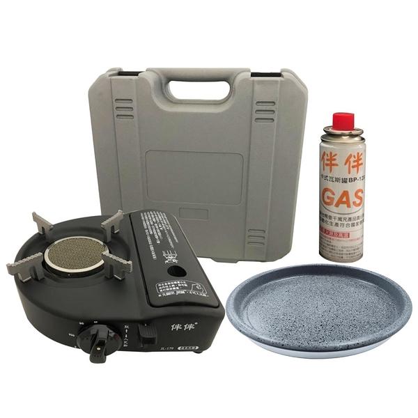 歐王 遠紅外線 卡式 瓦斯爐(128g 瓦斯罐) 伴伴爐 JL-179贈花崗岩烤盤 小火鍋 露營 旅行用 休閒爐