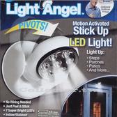 【超取399免運】最新款Light angel 360度自動感應燈 7LED燈 LED感應燈
