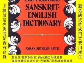 二手書博民逛書店Practical罕見Sanskrit-english Dictionary-實用梵英詞典Y436638 V.