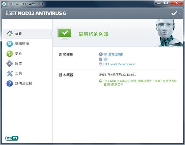 ESET NOD32 Antivirus 1台裝置3年 中文版 防毒軟體 序號卡 1台3年 無光碟 1機3年【刷卡含稅價】