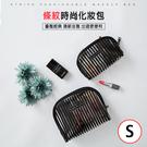 黑潮防水化妝包 (S) PVC 防水 耐...