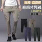 現貨⭐55~125KG可穿 韓版素面鬆緊腰彈力休閒褲/直筒褲/運動褲/加大碼 4色 L-8XL碼【CP16036】