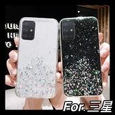 三星 Galaxy A32 A42 A52 A72 (5G) 創意網紅女款 星空 閃粉 滴膠 透明 矽膠 軟殼 全包 防摔 保護套 時尚