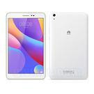 分期 華為 HUAWEI MediaPad T2 Pro 8吋 LTE 通話平板電腦 派對金 全新公司貨☆