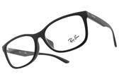RayBan 光學眼鏡 RB7124D 5196 (霧黑) 時尚方框款 #金橘眼鏡