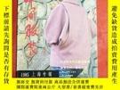 二手書博民逛書店罕見中國服裝(試刊號)Y346954 出版1985