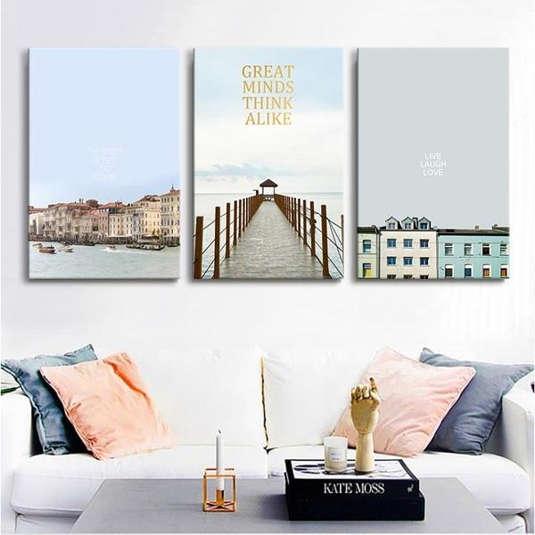 客廳裝飾畫背景墻現代簡約北歐墻畫壁畫餐廳掛畫【輕奢時代】