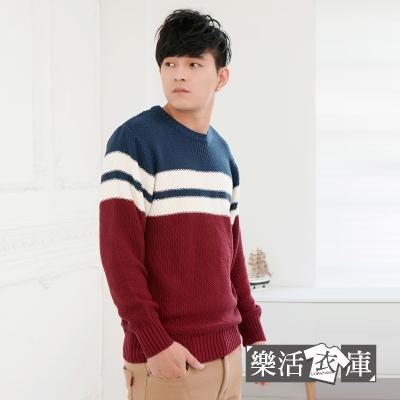 【SW2528】MIT暖男首選三色拼接圓領針織毛衣(共三色)● 樂活衣庫