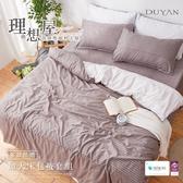 3M 吸濕排汗 頂級天絲雙人加大床包被套四件組-多款任選 台灣製