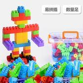兒童顆粒塑料益智拼搭拼裝插積木1-2幼兒園男女孩寶寶玩具3-6周歲   草莓妞妞
