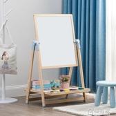 實木兒童畫畫板支架式小黑板家用磁性幼兒寶寶學寫字涂鴉白板可擦 ATF 極有家