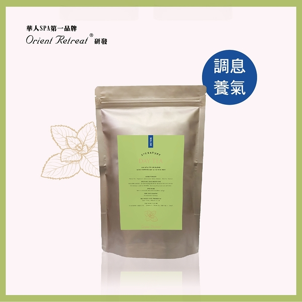【Orient Retreat登琪爾】養氣日茶 Signature Day Tea (2g*28包/袋)
