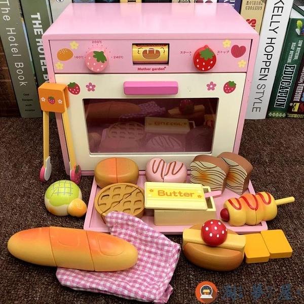 兒童家家酒玩具微波爐烤箱仿真漢堡玩具套裝廚房【淘夢屋】