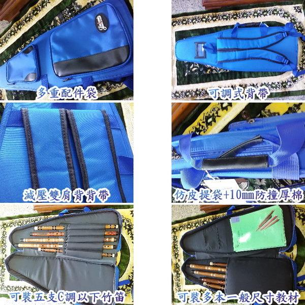 竹笛 笛袋 [網音樂城] 雙肩背 可放教材 樂譜 曲笛 梆笛 橫笛 笛子 中國笛 笛包