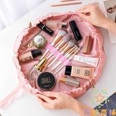 化妝品收納包旅行化妝袋女大容量便攜【奇妙商鋪】