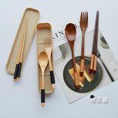 餐具組合餐具筷子套裝學生竹木木質旅行禮盒勺子叉子成人便攜式收納(七夕禮物)