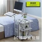 懸掛簡易床上用懶人小電腦桌置地用床上移動...
