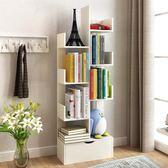 簡易書架 簡約現代樹形書架落地創意小書櫃組合經濟型學生置物架 IGO